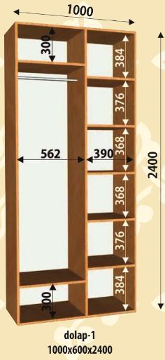 Шкаф купе 1000х600х2400мм