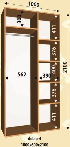 Шкаф купе 1000х600х2100мм