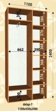 Шкаф купе 1100х450х2400мм