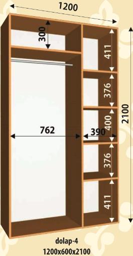 Шкаф купе 1200х600х2100мм