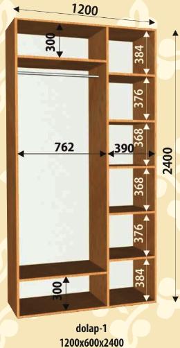 Шкаф купе 1200х600х2400мм