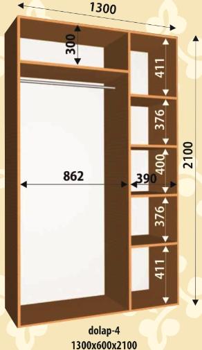 Шкаф купе 1300х600х2100мм