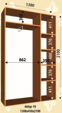 Шкаф купе 1300х450х2100мм