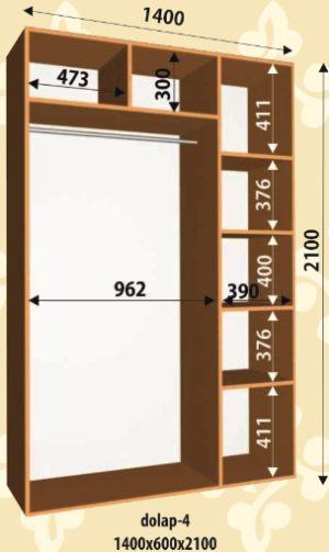 Шкаф купе 1400х600х2100мм