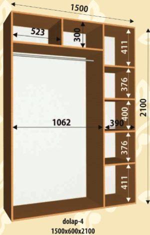 Шкаф купе 1500х600х2100мм