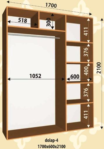 Шкаф купе 1700х600х2100мм