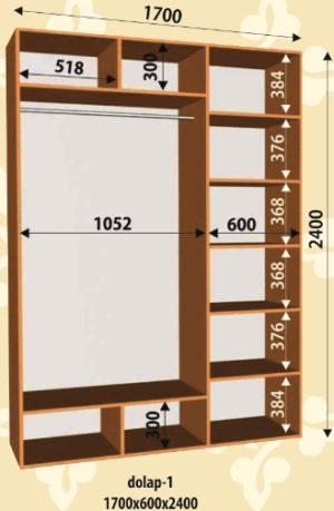 Шкаф купе 1700х600х2400мм