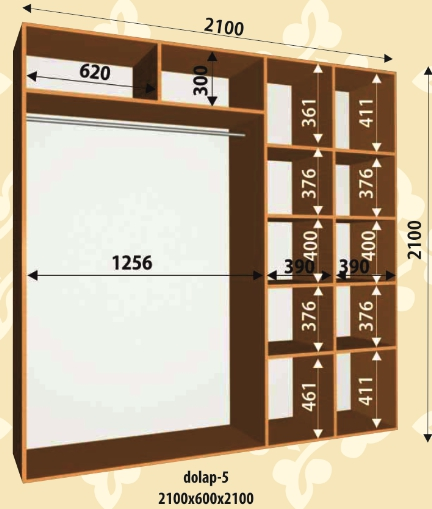 Шкаф купе 2100х600х2100мм
