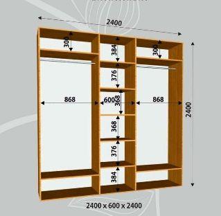Шкаф купе 2400х600х2400мм