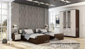 Спальный гарнитур Фиеста