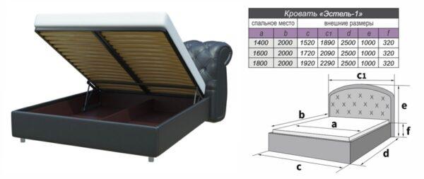 """Кровать """"Эстель-1"""""""